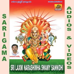 Listen to Gal Gal Gajala songs from Sri Laxmi Narashimha Swamy Sanidhi