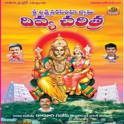 Sri Laxmi Narashimha Divya Charitra
