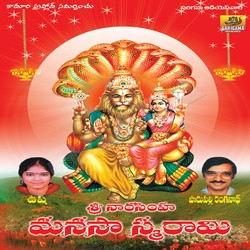 Listen to Sri Narashimha songs from Sri Narashimha Manasasmarami