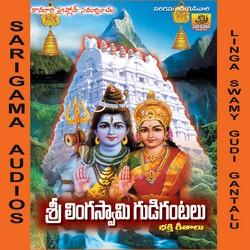 Listen to Kondalo Konalo songs from Sri Linga Swamy Gudi Gantaluu