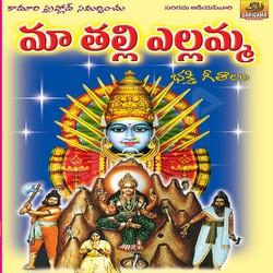 Listen to Pasupu Pachani songs from Maa Thalli Ellamma
