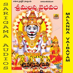 Listen to Tella Varuthunadi Kolla songs from Sri Mallanna Vaibavam