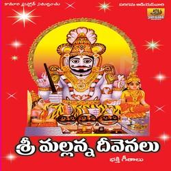 Listen to Komurelli Vasude songs from Sri Mallanna Devenallu