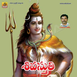 Listen to Prabun Prana Nadham songs from Shiva Stuthi