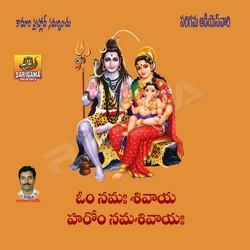 Om Nama Shivayya