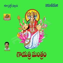 Listen to Om Bur Buvasvaha songs from Gayatri Mantram