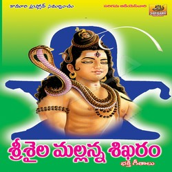 Listen to Devudu Mallanna songs from Srisaila Mallanna Shikaram