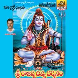 Listen to Anno Anno Anna songs from Sri Rajanna Divya Darshanam