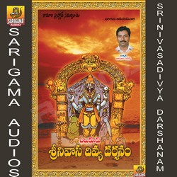 Listen to Venkanna Oo Venkanna songs from Srinivasa Divya Darshanam