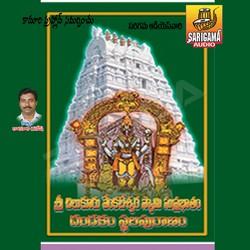 Listen to Kala Venu Ravaa songs from Chilkur Supra Batham