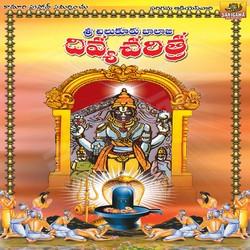 Sri Venkateshwara Amrutha Varshini