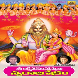 Listen to Devade Deva songs from Sri Laxmi Narashimha Swarabishekam