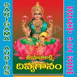 Listen to Mangala Harathi songs from Mahalaxmi Divya Gaanam