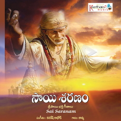 Sayi Sharanam
