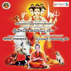 Listen to Digambaraa Smarana songs from Sripada Ganamrutham