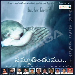 Listen to Hosanna songs from Sannuthinthumu