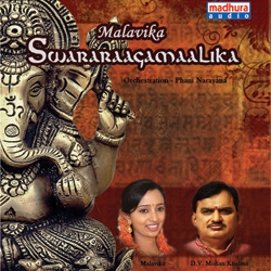 Listen to Maha Ganapathim songs from Swararaagamaalika