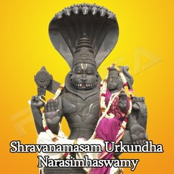 Listen to Mroginchandi songs from Shravanamasam Urkundha Narasimhaswamy