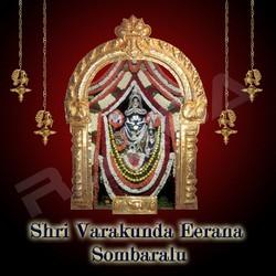 Listen to Namo Eeranna songs from Shri Varukunda Eerana Sombaralu