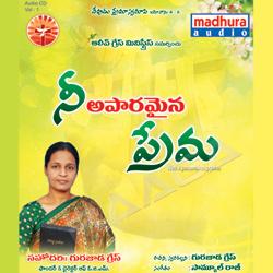 Listen to Premamayudaa songs from Nee Apaaramaina Prema