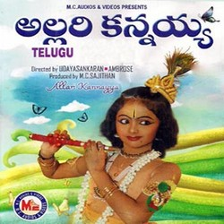 Listen to Venna Donga songs from Allarikannayya
