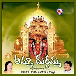 Listen to Jodedlu Dandi songs from Amma Durga Devimma