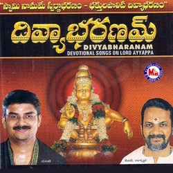 Listen to Jeevatma Pramatma songs from Divyabharanam