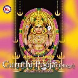 Listen to Chottanikkara Amma songs from Guruthi Pooja