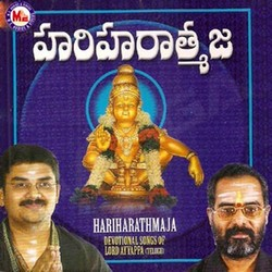 Listen to Sankadamella songs from Hariharathmaja