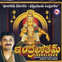 Listen to Tindagathom songs from Indralokam