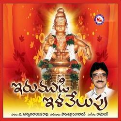 Listen to Hari Hara Sudhuni songs from Irumudi Ilavelpu