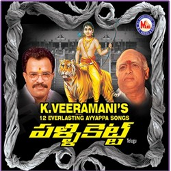 Listen to Bhagava Saranam songs from Pallikettu