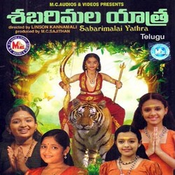 Listen to Andhalayya songs from Sabarimalai Yathra