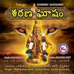 Listen to Swamiye Mooshiga songs from Sarana Ghosham
