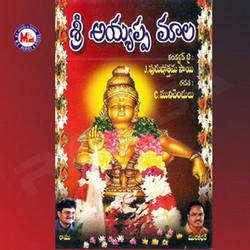 Listen to Ededuloka songs from Sree Ayyappanmala