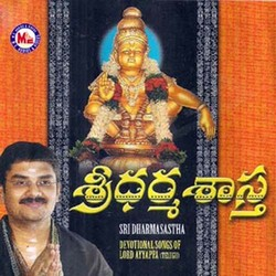Listen to Saranam Saranam songs from Sree Dharmasastha