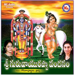 Listen to Devadeva songs from Sree Guruvayurappa Vandanam