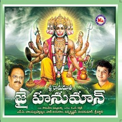 Listen to Sokaapahaari songs from Sri Rama Dootha Jai Hanuman