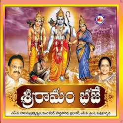 Listen to O Paramanbhakthulara songs from Sri Ramanm Bhaje
