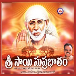 Listen to Jai Saiesha songs from Sri Sai Suprabhatham