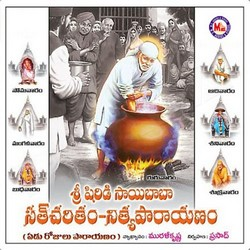 Listen to Monday songs from Sri Shiridi Sai Baba Sacharitham - Nithya Parayanam