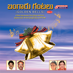 Listen to Sundaravati Sanghamaa songs from Bangaru Gantalu