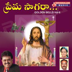 Listen to Pampumu Deeva songs from Prema Saagaraa