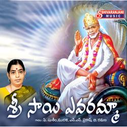 Listen to Sri Sai Yevaramma songs from Sri Sai Yevaramma