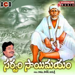 Listen to Karunimchu Sri Sai songs from Sarvam Sai Mayam