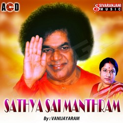 Listen to Satya Sai Mantram songs from Satya Sai Mantram