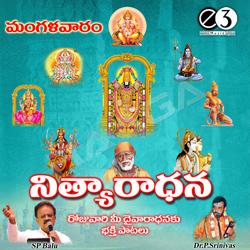Nityaaraadhana - Tuesday Prayers songs