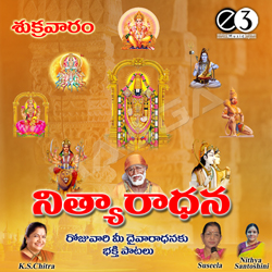 Listen to Varamula Nosage songs from Nityaaraadhana - Friday Prayers