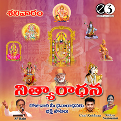 Listen to Entha Teepi songs from Nityaaraadhana - Saturday Prayers