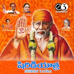 Listen to Shirdi Kshetram songs from Shirdi Yatra